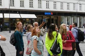 Поїздка до Відня - липень 2012