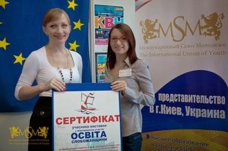 МСМ на международных выставках - 2012