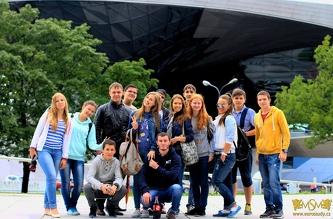 Поїздка в Мюнхен - серпень 2014