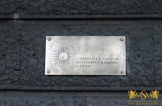 День открытых дверей факультета философии Карлова Университета