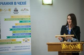 Презентация в Киеве
