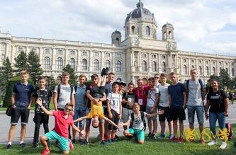 Поїздка до Відню з Праги