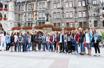 Поїздка в Мюнхен