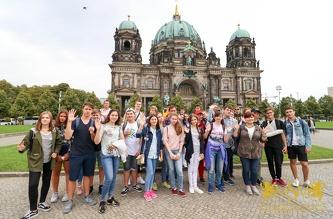 Екскурсія в Берлін
