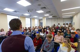 IV Международный Методический День в Москве