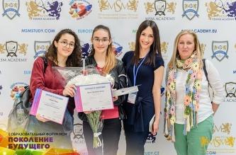 Первый Международный Форум МСМ «Поколение Будущего» в Киеве
