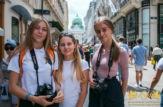 Поездка в Вену из Праги