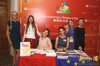 """Семинар """"Образование в Чехии"""