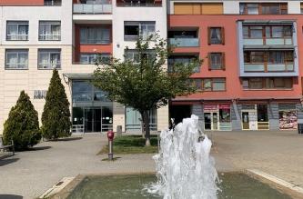 Резиденция Academic